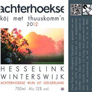 koj-met-thuuskommn-1-1024x952